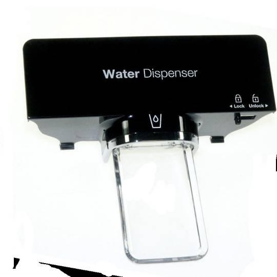 Samsung  Fridge Water Dispenser SRL455DLS,