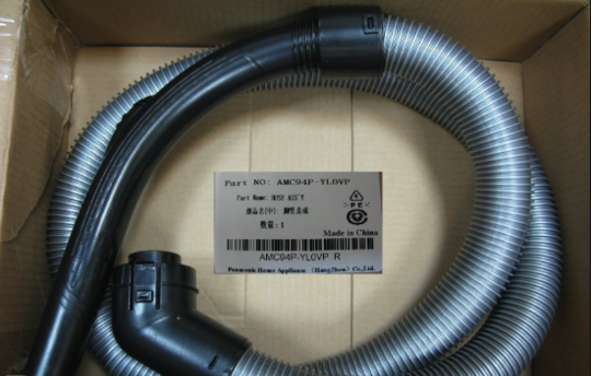 Panasonic vacuum Vacuum Hose Complete MC-CG461,No Longer Available