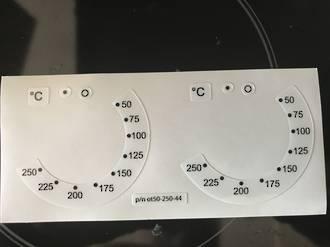 05544 Oven Control Panel Decal Sticker Symbols Label 8